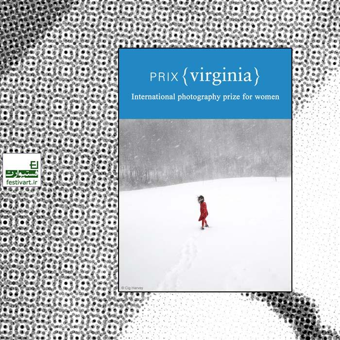 فراخوان بین المللی جایزه عکاسی زنان Prix Virginia ۲۰۲۰
