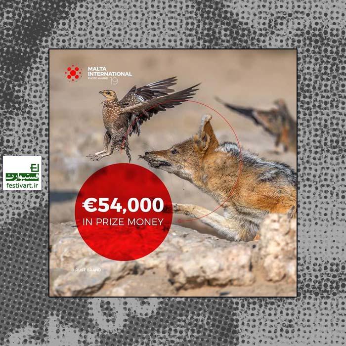 فراخوان بین المللی جایزه عکاسی Malta ۲۰۲۰