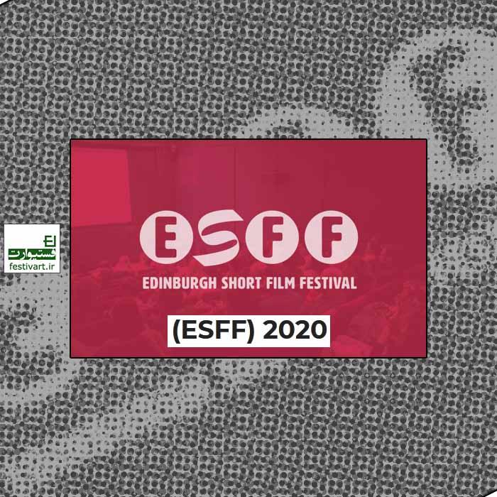 فراخوان جشنواره فیلم کوتاه ادینبورگ (ESFF) ۲۰۲۰