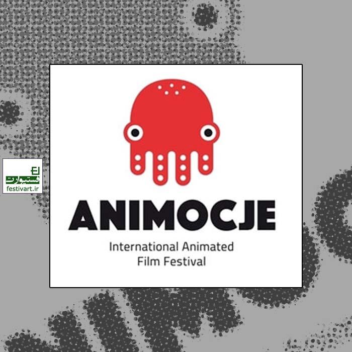 فراخوان دهمین جشنواره بین المللی فیلم انیمیشن Animocje ۲۰۲۰