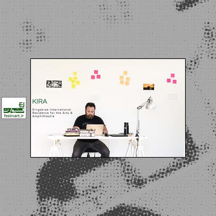فراخوان رزیدنسی(اقامت هنرمند) KIRA کانادا ۲۰۲۰