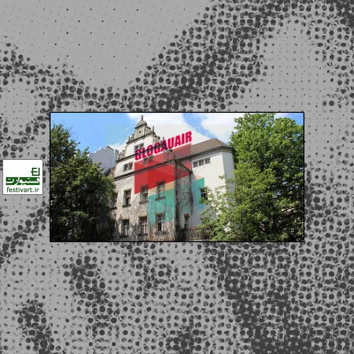 فراخوان رزیدنسی چند رشته ای در GlogauAIR برلین ۲۰۲۰