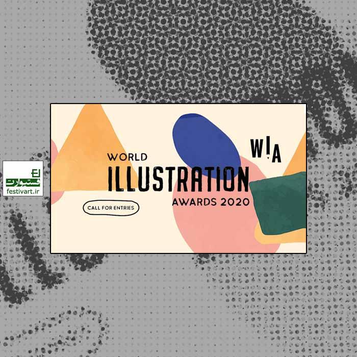 فراخوان رقابت بین المللی تصویرسازی AOI ۲۰۲۰