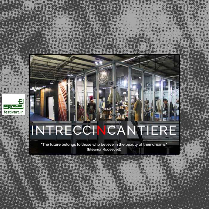 فراخوان رقابت بین المللی طراحی INTRECCINCANTIERE ۲۰۲۰