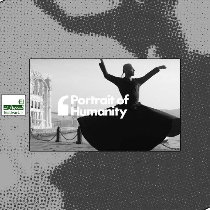 فراخوان رقابت بین المللی عکاسی پرتره بشریت Portrait of Humanity ۲۰۲۰