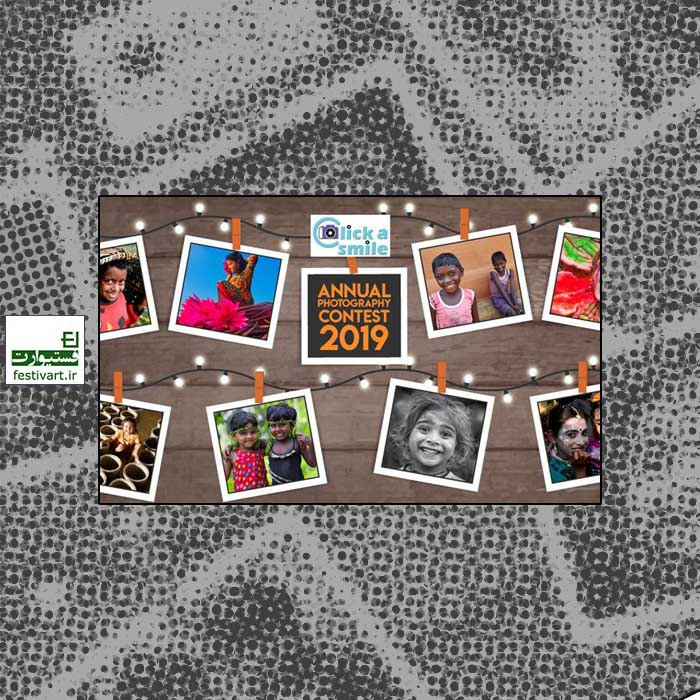 فراخوان رقابت بین المللی عکاسی Click A Smile ۲۰۱۹