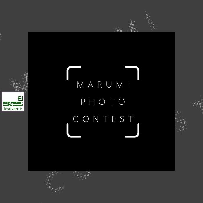 فراخوان رقابت بین المللی عکاسی Nightscape Marumi ۲۰۲۰