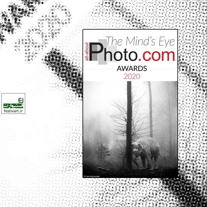 فراخوان رقابت بین المللی All About Photo ۲۰۲۰