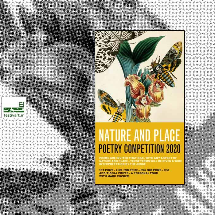 فراخوان رقابت شعر NATURE AND PLACE ۲۰۲۰