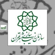 فراخوان شرکت درکارگاه کشوری جشنواره هنرهای تجسمی نوروز ۱۳۹۹