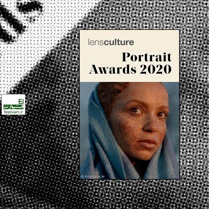 فراخوان بین المللی جایزه عکاسی پرتره LensCulture ۲۰۲۰