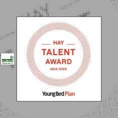 فراخوان جایزه استعداد یابی آسیا HAY ۲۰۲۰