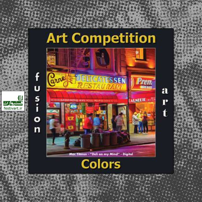 فراخوان رقابت بین المللی عکاسی هنری Colors ۲۰۲۰