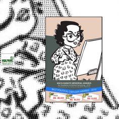 فراخوان رقابت بین المللی کارتون سیاسی Maya KAMATH هندوستان ۲۰۱۹