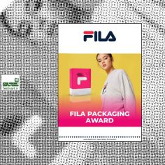 فراخوان مسابقه طراحی بسته بندی عطر FILA ۲۰۲۰