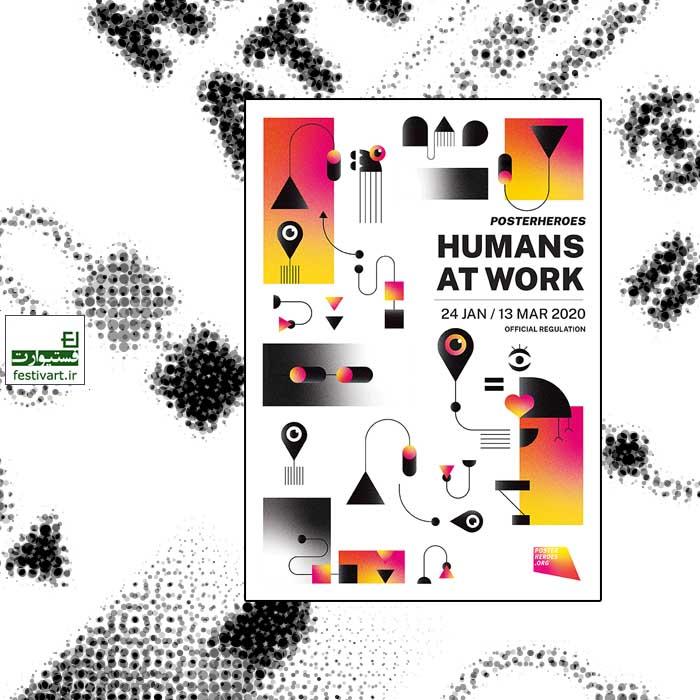 فراخوان نهمین رقابت بین المللی طراحی پوستر Posterheroes ۲۰۲۰