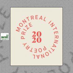 فراخوان جایزه بین المللی شعر مونترال Montreal ۲۰۲۰