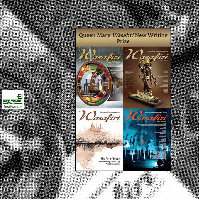 فراخوان جایزه بین المللی نویسندگی معاصر Queen Mary Wasafiri ۲۰۲۰