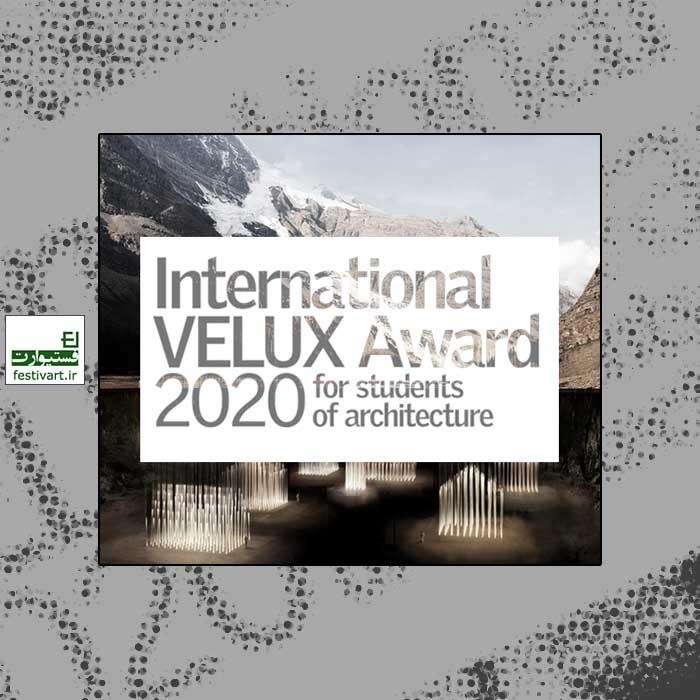 فراخوان جایزه بین المللی VELUX برای دانشجویان معماری ۲۰۲۰