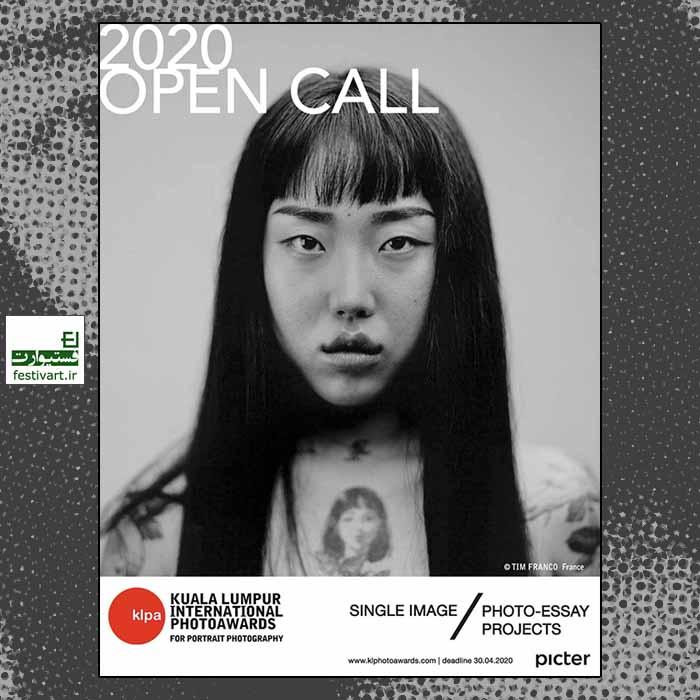 فراخوان جایزه عکاسی بین المللی کوالالامپور ۲۰۲۰