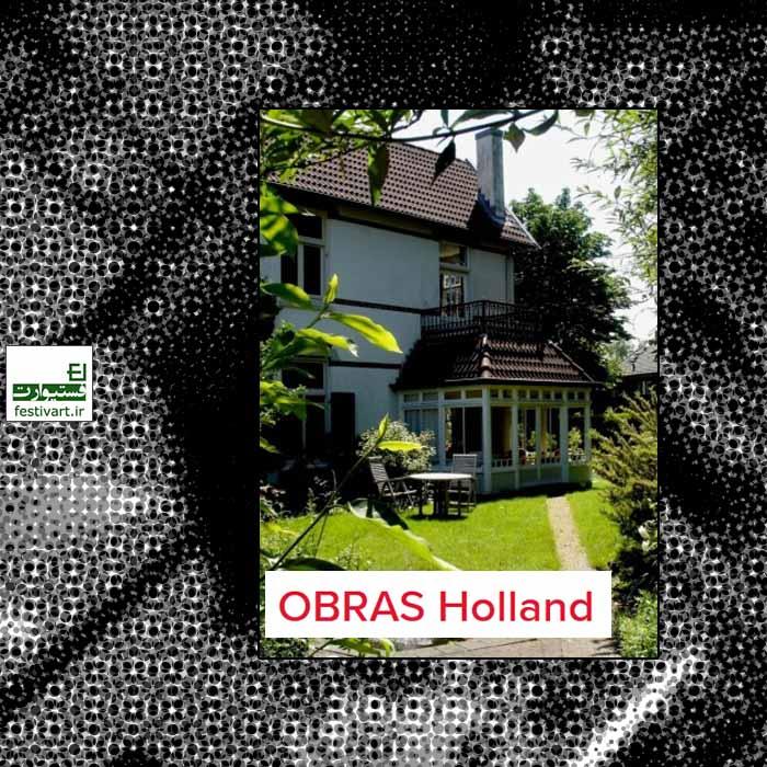 فراخوان رزیدنسی بنیاد OBRAS برای هنرمندان در هلند