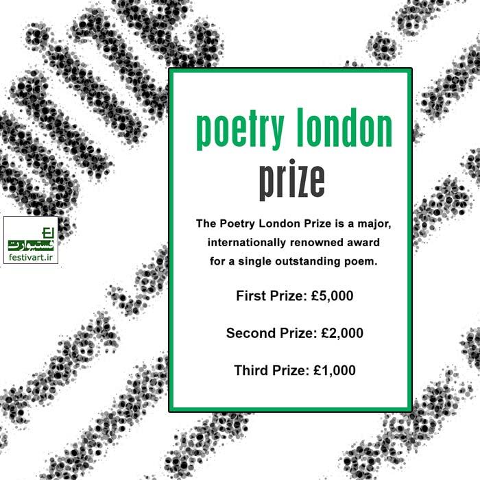فراخوان رقابت بین المللی شعر نشریه لندن Poetry London ۲۰۲۰