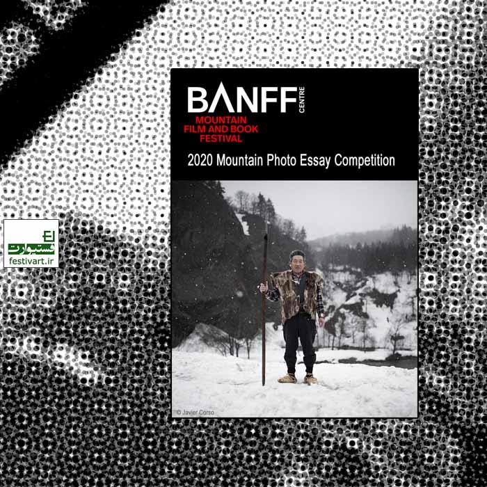 فراخوان رقابت بین المللی عکس کوهستان Essay ۲۰۲۰