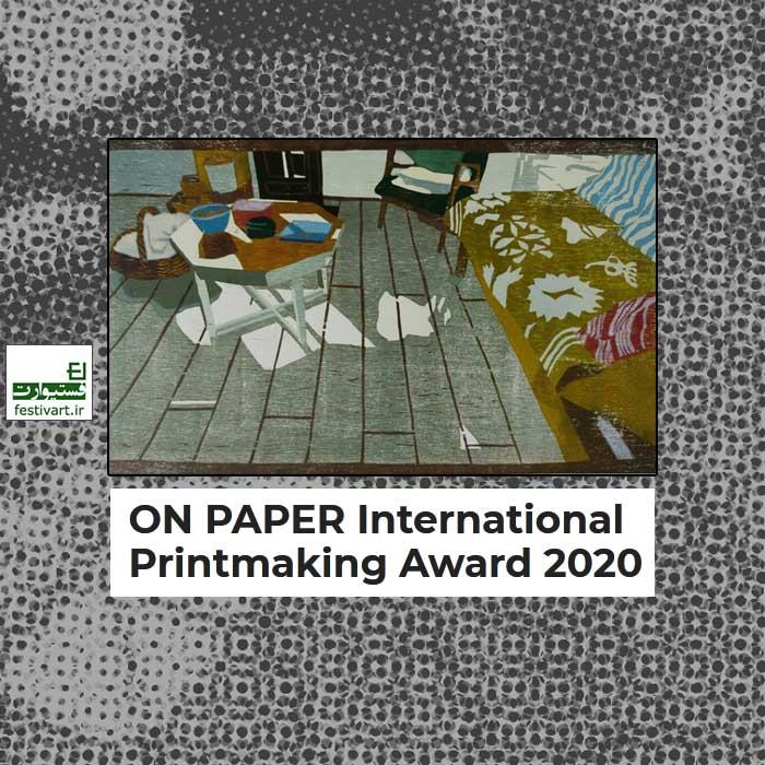 فراخوان رقابت بین المللی چاپ ON PAPER ۲۰۲۰