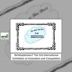 فراخوان سومین نمایشگاه بین المللی کارتون BirkitapbindosT ۲۰۲۰