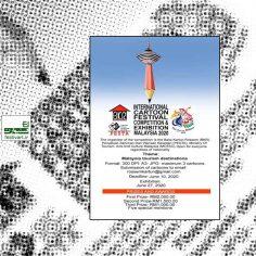 فراخوان مسابقه و نمایشگاه بین المللی کاریکاتور مالزی ۲۰۲۰
