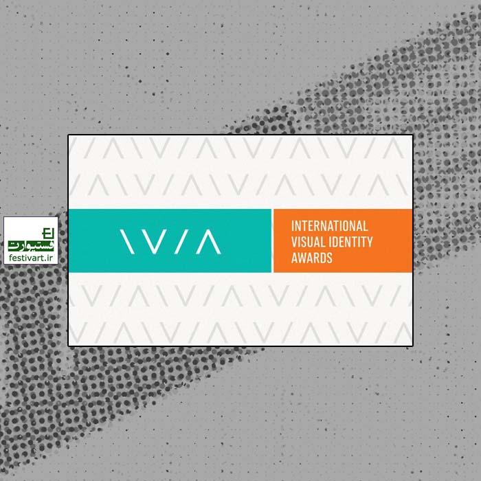 فراخوان جایزه بین المللی هویت بصری Visual Identity ۲۰۲۰