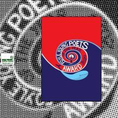 فراخوان جایزه شاعران جوانFoyle ۲۰۲۰