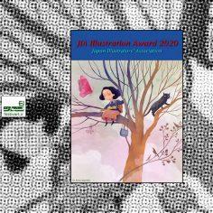 فراخوان رقابت بین المللی تصویرسازی JIA ۲۰۲۰