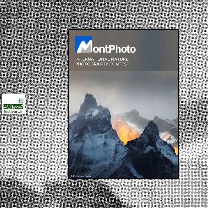 فراخوان رقابت بین المللی عکاسی MontPhoto ۲۰۲۰