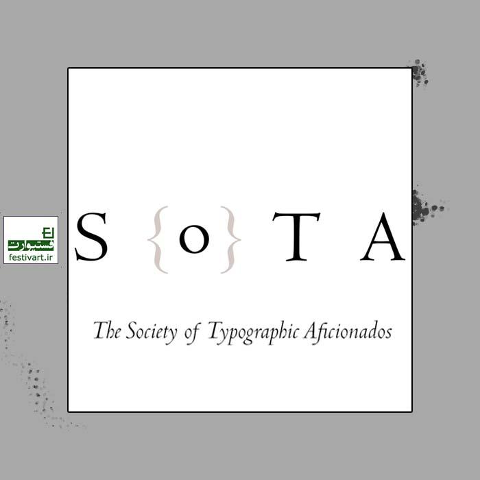 فراخوان رقابت بین المللی چاپ و طراحی SOTA Catalyst ۲۰۲۰