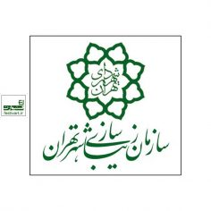 فراخوان کشوری ارسال آثار روز ملی خلیج فارس و روز معلم با محدودیت