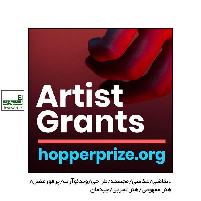 فراخوان جایزه بین المللی Hopper Prize Spring ۲۰۲۰
