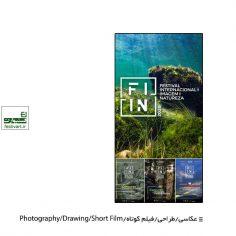 فراخوان جشنواره بین المللی تنوع زیستی FIIN ۲۰۲۰