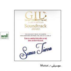 فراخوان جشنواره بین المللی موسیقی متن فیلم کوتاه Gil ۲۰۲۰