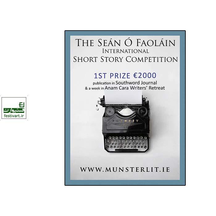 فراخوان رقابت بین المللی داستان کوتاه Seán Ó Faoláin ۲۰۲۰