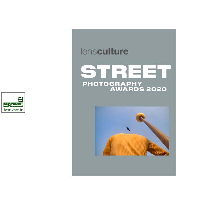 فراخوان رقابت بین المللی عکاسی خیابانی لنزکالچر LensCulture Street ۲۰۲۰