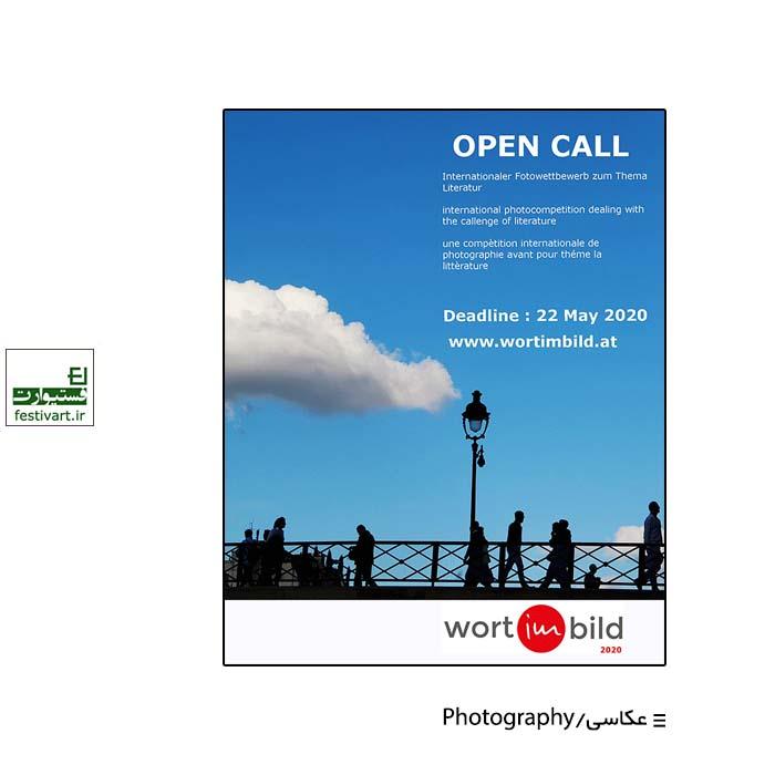 فراخوان رقابت بین المللی عکاسی و ادبیات ۲۰۲۰