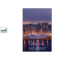 فراخوان رقابت بین المللی عکاسی Xposure ۲۰۲۰