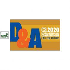 فراخوان رقابت طراحی و تبلیغات Communication Arts ۲۰۲۰
