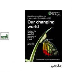 فراخوان رقابت عکاسی انجمن سلطنتی زیست شناسی ۲۰۲۰