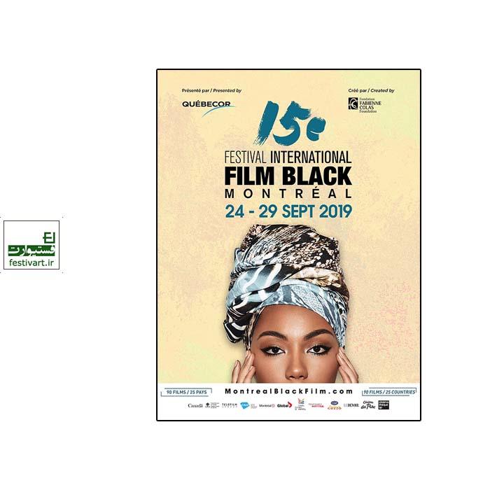 فراخوان شانزدهمین رقابت بین المللی طراحی پوستر فیلم سیاه مونترال ۲۰۲۰