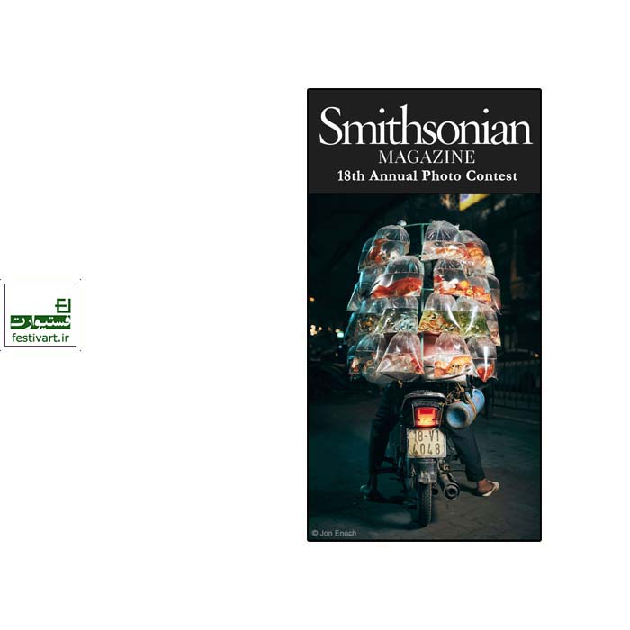 فراخوان هجدهمین رقابت بین المللی عکاسی Smithsonian ۲۰۲۰