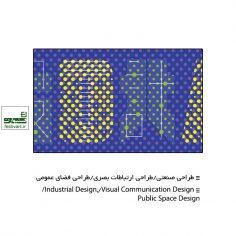 فراخوان جایزه طراحی بین المللی تایپه (TIDA) ۲۰۲۰