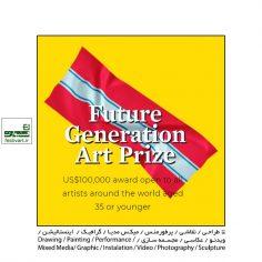 فراخوان جایزه هنری نسل آینده مرکز ویکتور پینچوک ۲۰۲۰