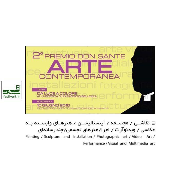 فراخوان دومین جشنواره هنرهای معاصر Don Sante ۲۰۲۰